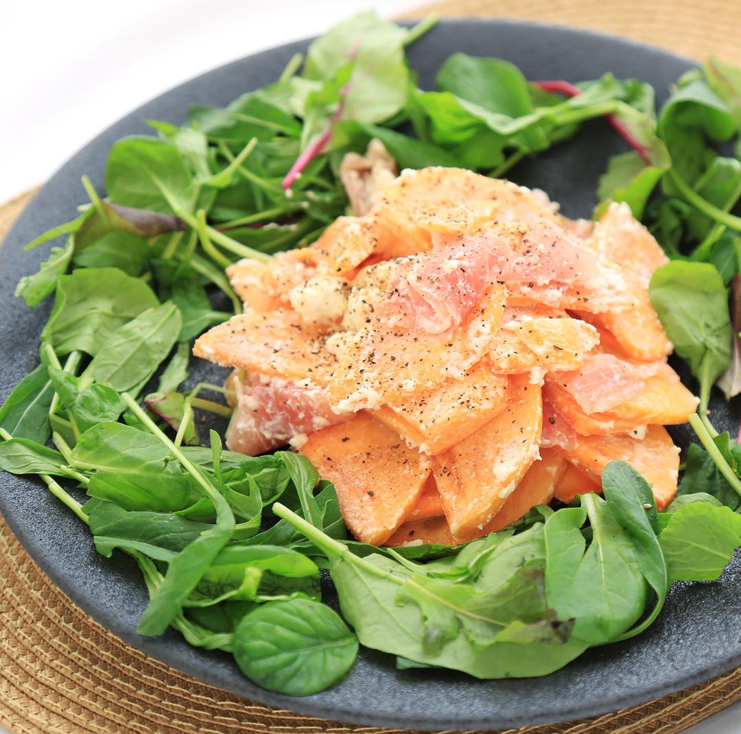 ポタ子さん家の柿と生ハムとクリームチーズのサラダ